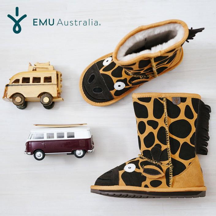 Emu Area Sport