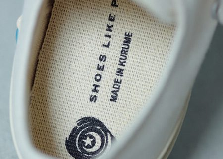 Shoes Like Pottery